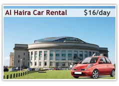 Al Haira Car Rental